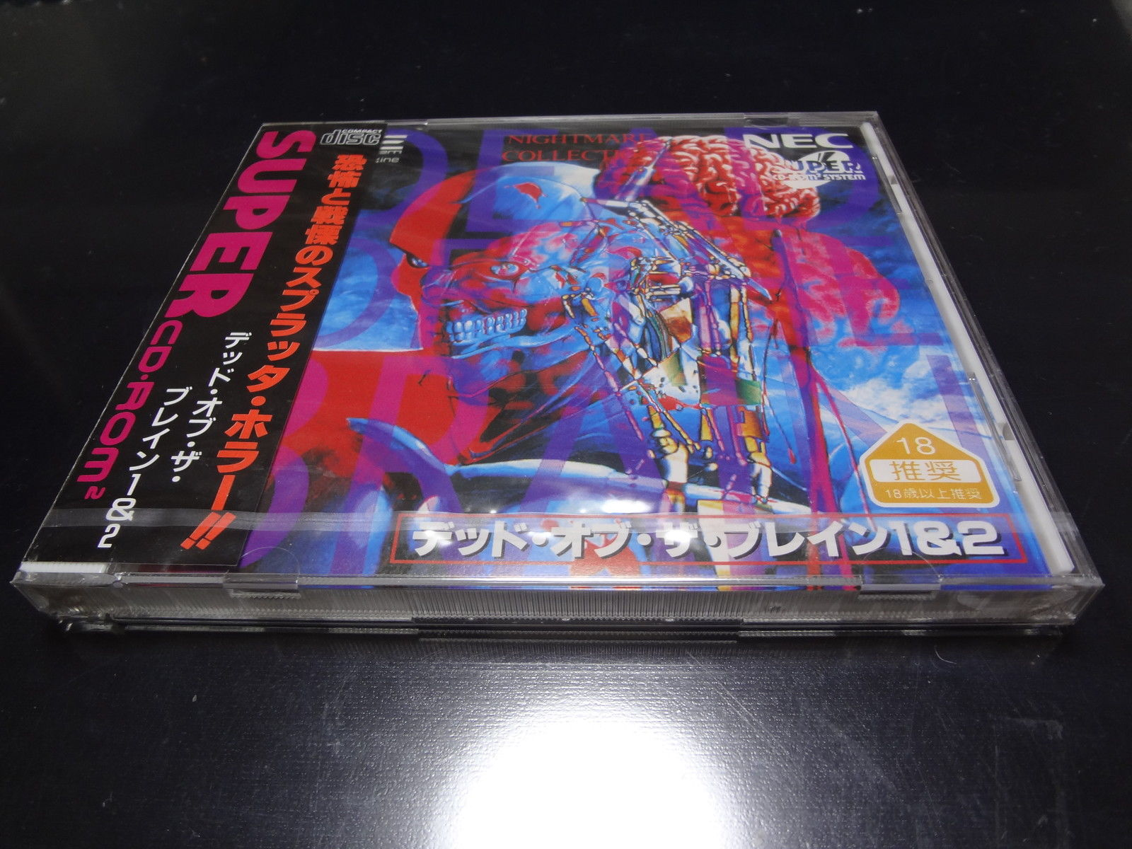 Dead of the Brain 1&2 NEC PC Engine CD-Rom Japan NEW